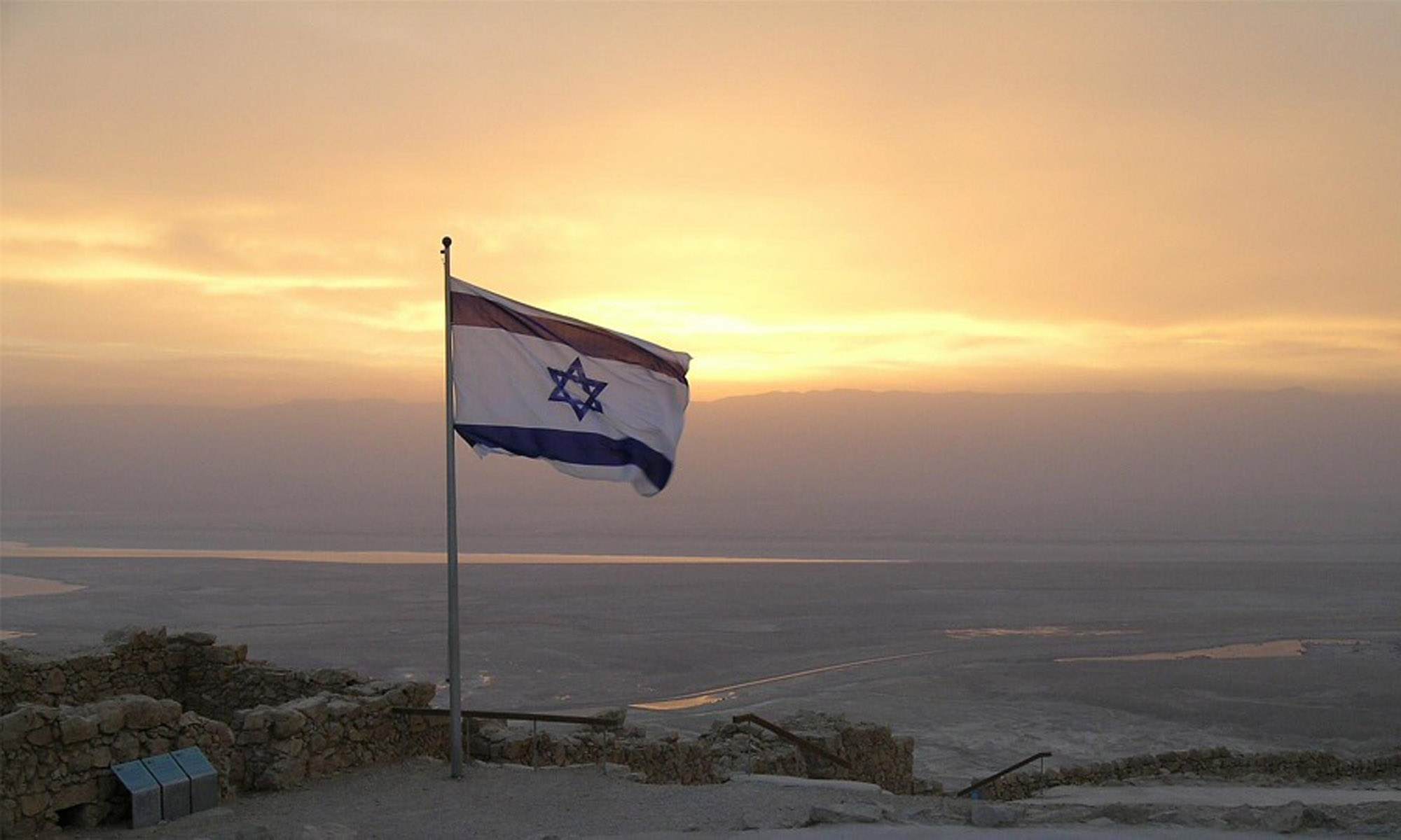 A Family Summer in Israel